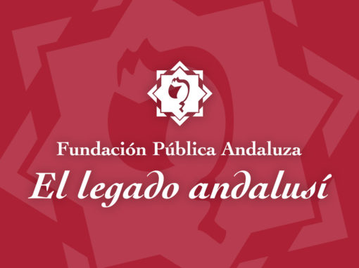 El legado andalusí